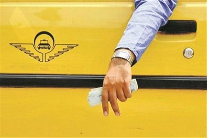 کارت اعتباری خرید کالای فعالان حوزه حمل و نقل عمومی