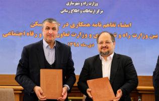 ساخت ۲۰۰ هزار مسکن برای اقشار هدف وزارت کار در سه سال