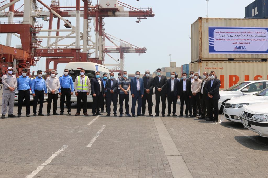 با حضور آقای مهندس علی داود ترکمان: ورود ۱۲ خودرو جدید به ترمینال های عملیاتی شرکت بتاء در بندر شهید رجایی