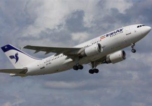 از سرگیری دوباره پروازهای ایران ایر به آنکارا