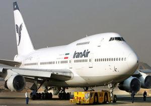 هشدار سازمان هواپیمایی کشور به ایرلاینها/ نرخنامه جدید پروازهای هوایی