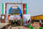 شعار اتصال ریلی ایران و افغانستان«پیوند دو ملت، یک تاریخ و یک فرهنگ»