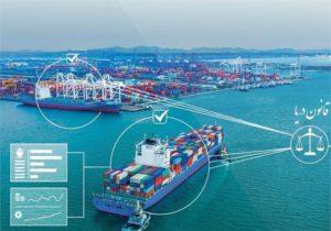اصلاح قانون دریایی متناسب با تحولات بینالمللی صنعت کشتیرانی