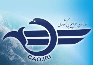 ممنوعیت پذیرش مسافر از کشورهای پرخطر به ایران