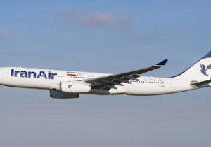 عملیاتی شدن پرواز (هما) از تهران به فرودگاه رفسنجان