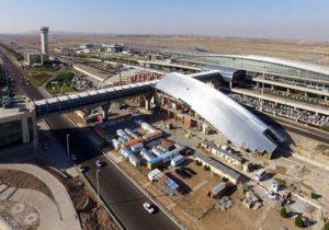 آغاز مراحل تامین مالی و احداث ترمینال جدید فرودگاه امام خمینی (ره)