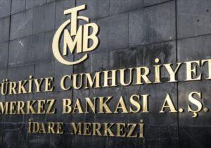 توقف بازپرداخت وامهای بانکی در ترکیه تا آخر سال