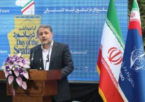 قانون کشتیرانی تجاری ایران تصویب و ابلاغ شد