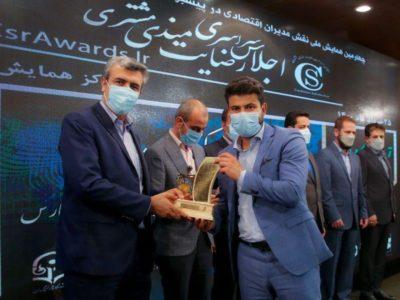 تیپاکس موفق به دریافت جایزهی سوم رضایت مندی مشتری شد