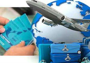 ضرورت تشکیل کمیته مستقل کارشناسی برای محاسبه قیمت هر صندلی-ساعت پرواز
