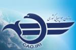 الزام ارائه کارت واکسیناسیون دیجیتال برای مسافران پروازهای خارجی