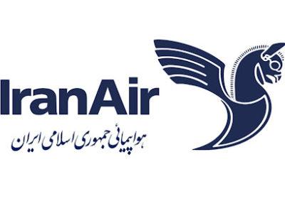 امضاء تفاهمنامه همکاری میان هواپیمایی جمهوری اسلامی ایران و سازمان هواپیمایی کشوری